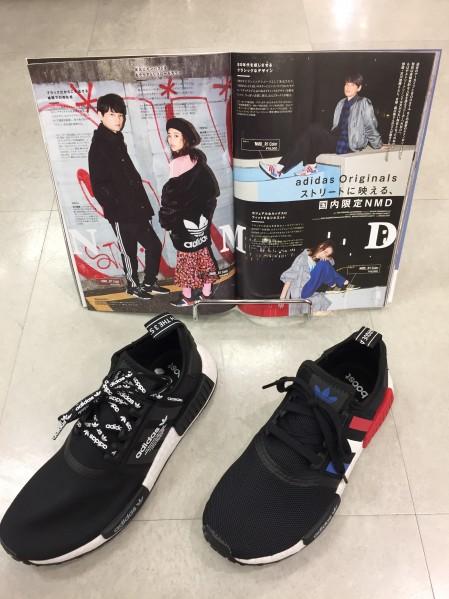 adidas 『NMD』 JAPAN EXCLUSIVE  パークプレ