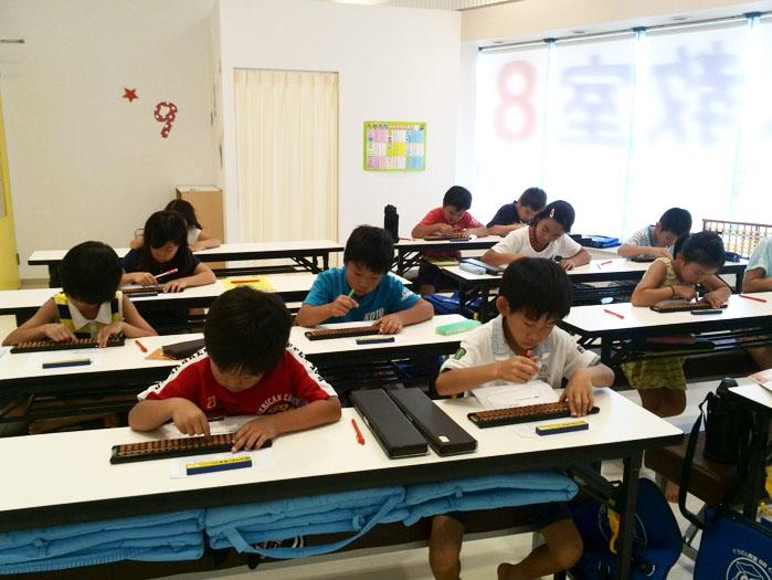 「そろばん教室88くん」の画像検索結果